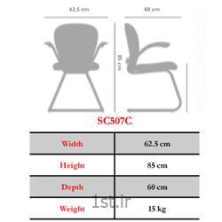 صندلی چرخدار اداری کارمندی نیلپر مدل SK507C