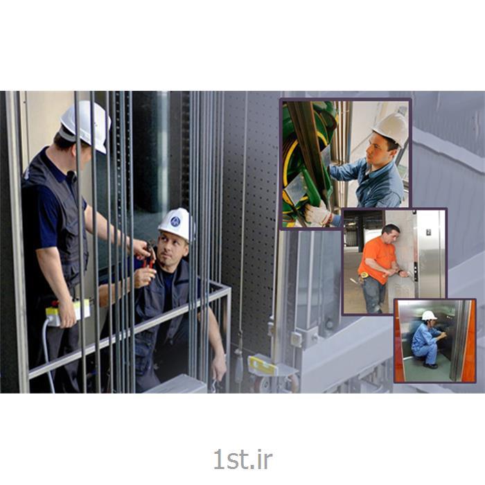 عکس تجهیزات آسانسورسرویس و نگهداری انواع آسانسور