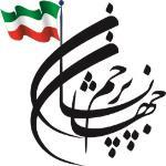جهان پرچم نشان