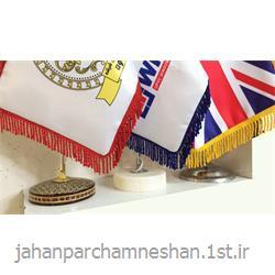 پایه پرچم رومیزی دیجیتال
