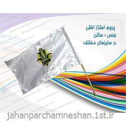 پرچم تبلیغاتی - E 18