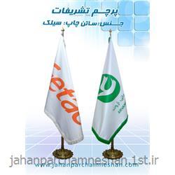 پرچم تشریفات چاپ سیلک با پارچه ساتن TS0001