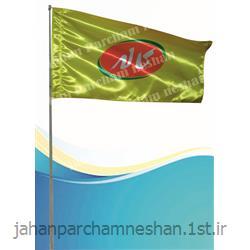 پرچم اهتزاز ساتن چاپ دیجیتال مدل E012