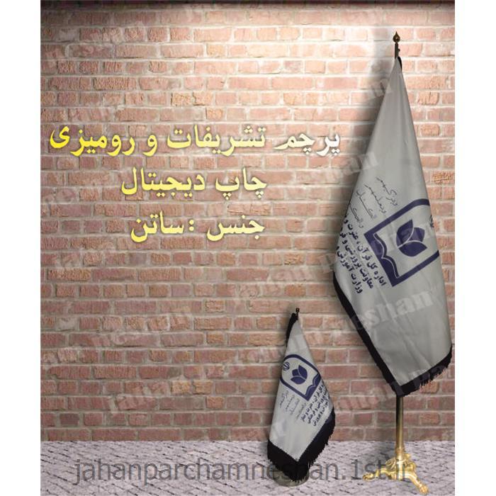 پرچم تشریفات چاپ دیجیتال مدل T013<