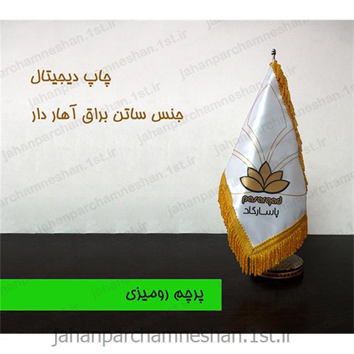 پرچم رومیزی ساتن براق با چاپ دیجیتال--3 R-Di