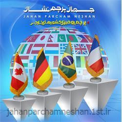 پرچم رومیزی کشور ها مدل   RS001
