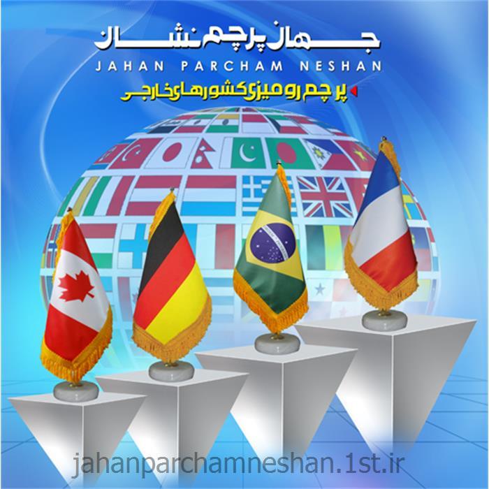 عکس سایر خدمات چاپپرچم رومیزی کشور ها مدل   RS001