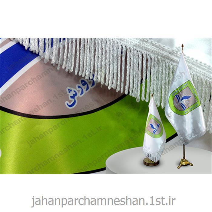 پرچم تشریفات و رومیزی چاپ دیجیتال TR-34