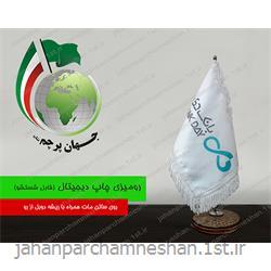 پرچم رومیزی چاپ دیجیتال روی ساتن مات - R 73