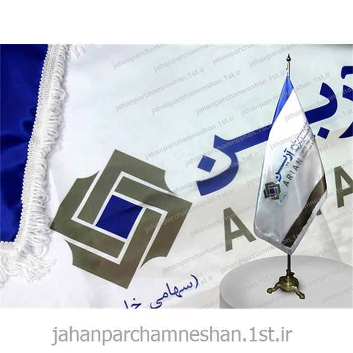 پرچم تشریفات چاپ دیجیتال قابل شستشو مدل T100