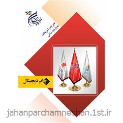 پرچم تشریفات چاپ دیجیتال مدل fd001