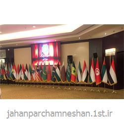 عکس پرچم، بنر و لوازم جانبیپرچم تشریفات لمینت کشورها Fll 154