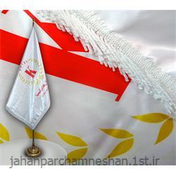 پرچم تشریفات ساتن براق قابل شستشو  آهار دار با ریشه دوبل