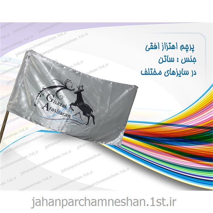 پرچم تبلیغاتی - E 17