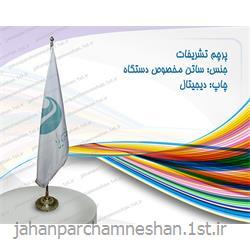 پرچم تشریفات - T-26