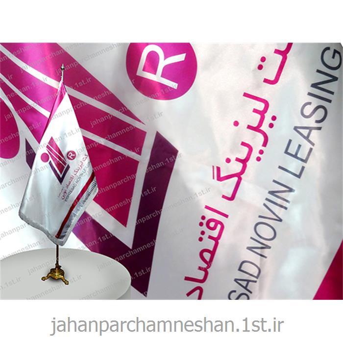 پرچم تشریفات - T99 - چاپ دیجیتال قابل شستشو