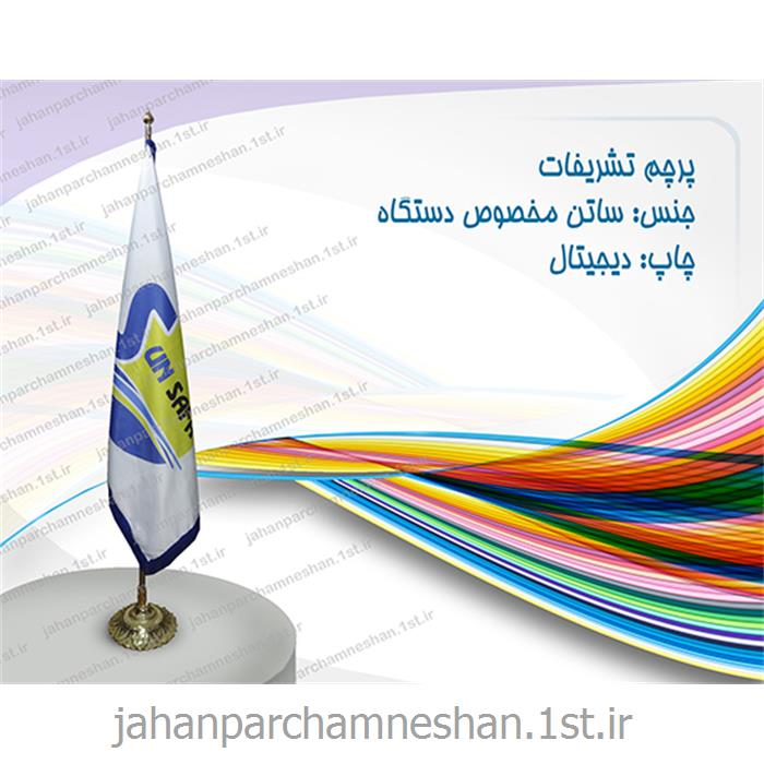 پرچم تشریفات - T-27