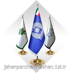 پرچم تشریفات لمینت مدل :Flt103