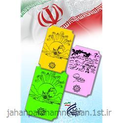 پرچم اهتزاز ویژه دهه فجر مدل Fhd004