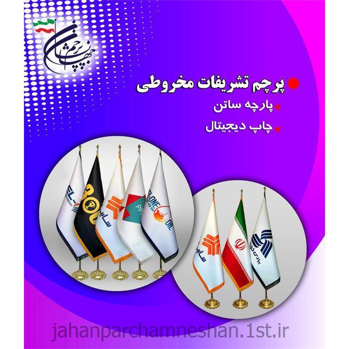 پرچم تشریفات مخروطی مدل FTm101