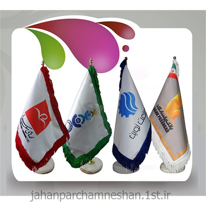 پرچم رومیزی با چاپ دیجیتال - R-44