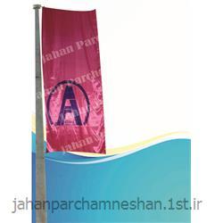 پرچم اهتزاز ساتن عمودی چاپ سیلک مدل E010