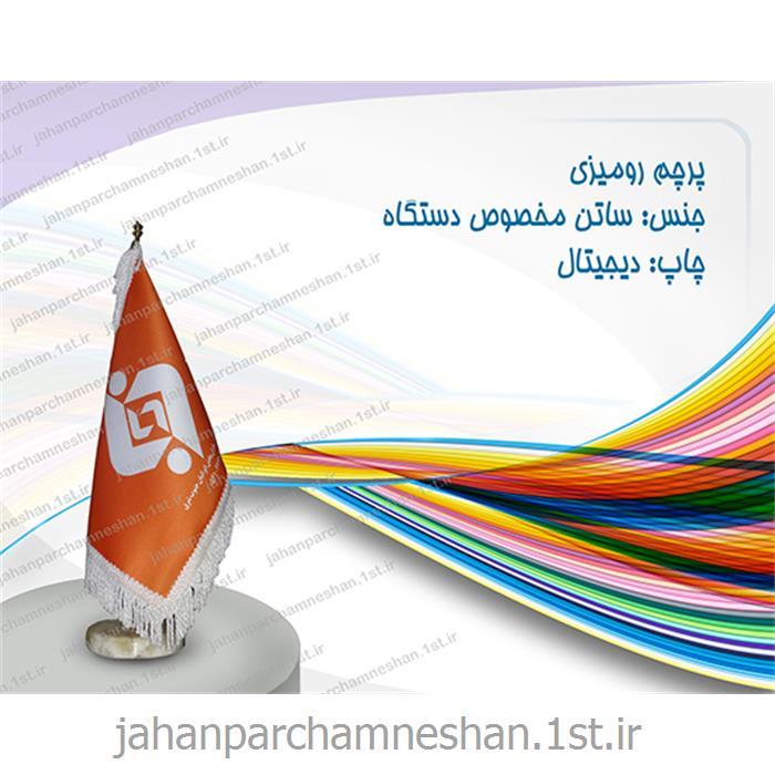 پرچم رومیزی دیجیتال - R-37