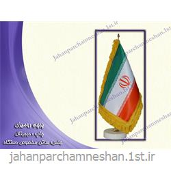 عکس پرچم، بنر و لوازم جانبیپرچم  رومیزی ایران   f513