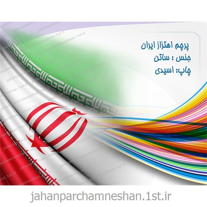 پرچم ایران - 101