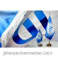 عکس پرچم، بنر و لوازم جانبیپرچم تشریفات با چاپ دیجیتال روی ساتن براق T102