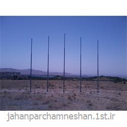 پرچم دستی با کیفیت ایران