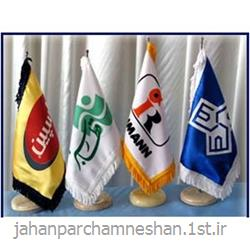 پرچم رومیزی تبلیغاتی