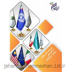 عکس پرچم، بنر و لوازم جانبیپرچم تشریفات مخروطی مدل fp200