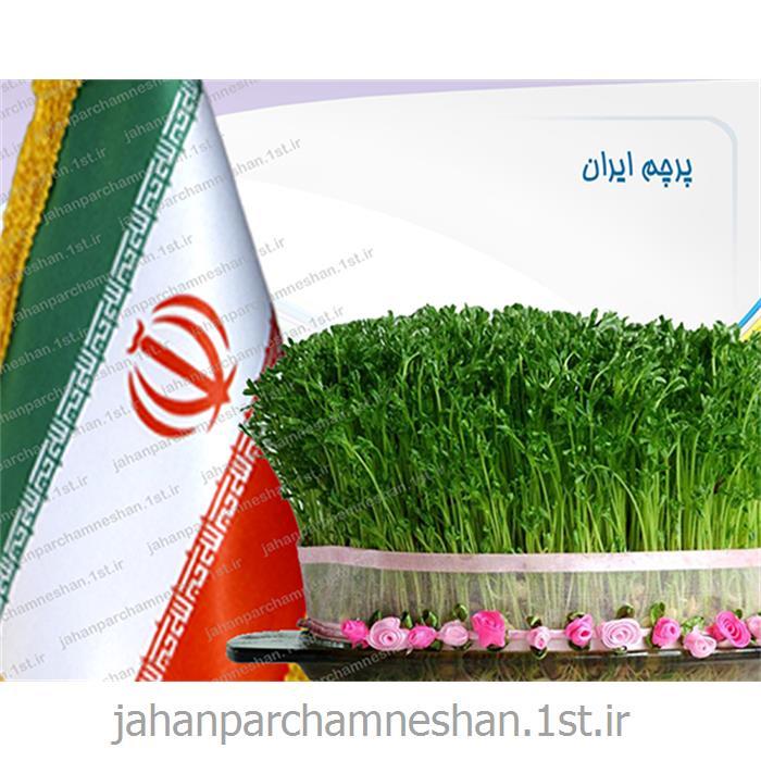 پرچم ایران - Ir-all