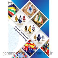 عکس پرچم، بنر و لوازم جانبیپرچم رومیزی چاپ دیجیتال مدل ft500