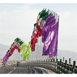 میله پرچم اهتزاز 3 متر تا 70 متر