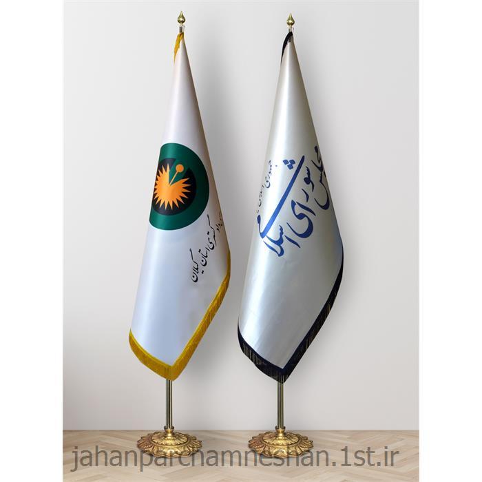 پرچم تشریفات لمینت Fl254