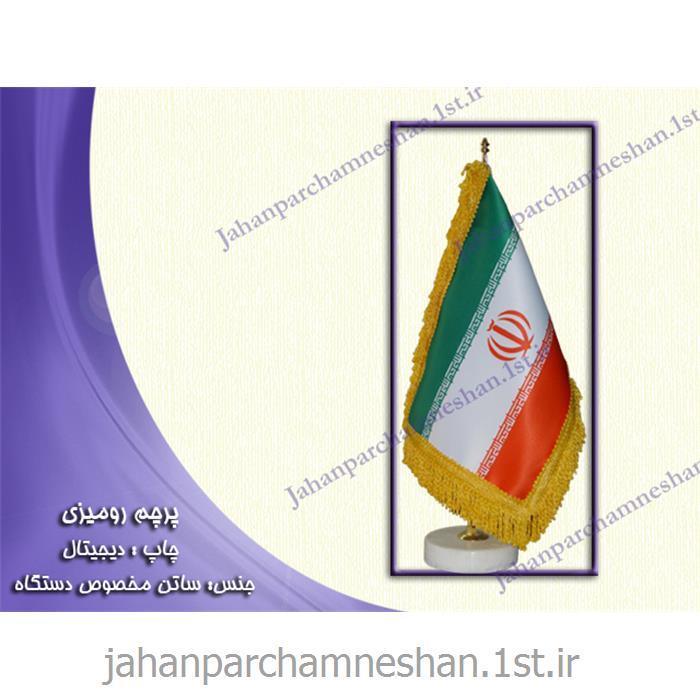 پرچم رومیزی دیجیتال کد f511