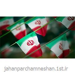 عکس پرچم، بنر و لوازم جانبیریسه لب گرد ایران پلی استر و ساتن