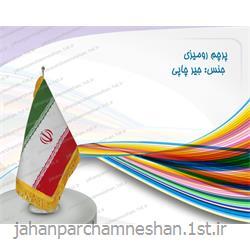 عکس پرچم، بنر و لوازم جانبیپرچم رومیزی جیر چاپی مدل Rj0010