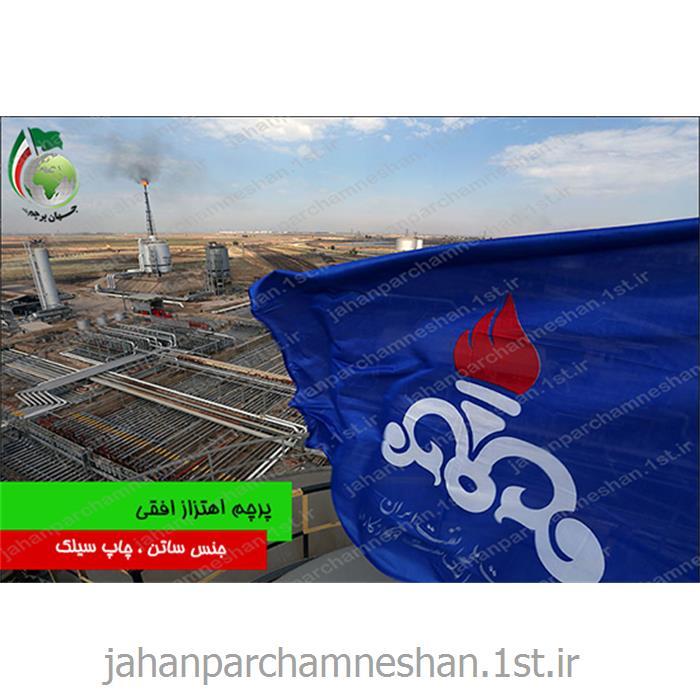 عکس پرچم، بنر و لوازم جانبیپرچم اهتزاز سوپر ساتن با چاپ سیلک