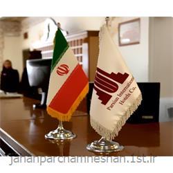 پرچم رومیزی ایران FLr132