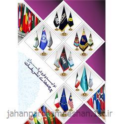 عکس پرچم، بنر و لوازم جانبیپرچم تشریفات چاپ دیجیتال مدل fd500