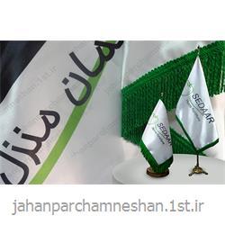 پرچم تشریفات و رومیزی چاپ دیجیتال - TR-37