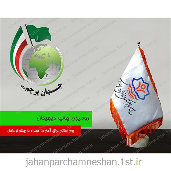 پرچم رومیزی چاپ دیجیتال روی ساتن براق R-50