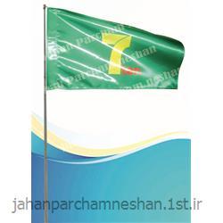 پرچم اهتزاز ساتن چاپ دیجیتال مدل E011
