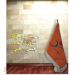 پرچم رومیزی جیر گلدوزی شده مدل GR1