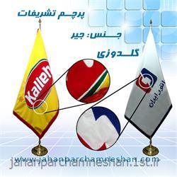 پرچم تشریفات گلدوزی TG001