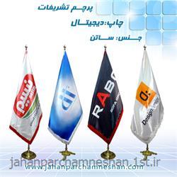 پرچم تشریفات چاپ دیجیتال TS 001