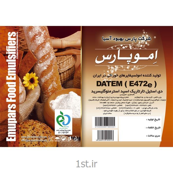 عکس افزودنی های خوراکیافزودنی خوراکی داتم (DATEM (E472e